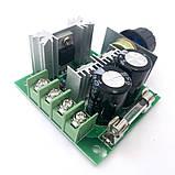 ШИМ регулятор оборотов, скорости мотора DC 12-40V 10A 13КГц PWM  ДИММЕР 12v димер, фото 6