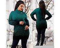 Красивый женский вязаный свитер 54/60р(Размер универсальный)