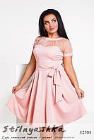 Комбинированное платье полубатал персик, фото 1