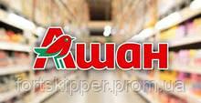 Внутрішні силоси зберігання борошна 30т для хлібопекарні Ашан