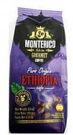 Кофе молотый Monterico Puro Origen Ethiopia, 250 гр (Испания)