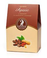 Цукерки Shoude 200г Арахіс в карамелі і молочному шоколаді