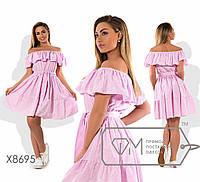 Сарафан женский крестьянка ( 3 цвета ) Розовый VV/-075