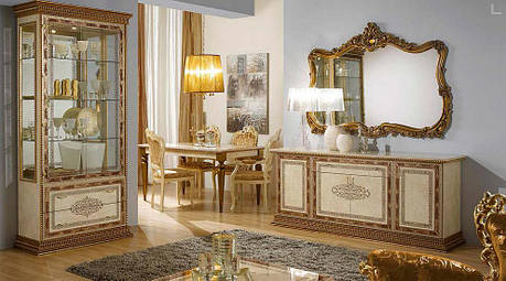 Комод с зеркалом Палермо (Бежевый) (с доставкой), фото 2
