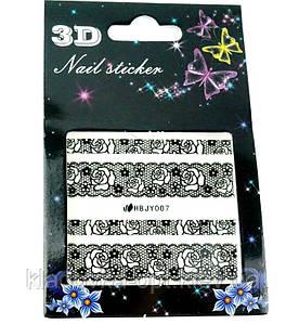 Слайдер-дизайн 3D кружево HB JY 007 цвет черный