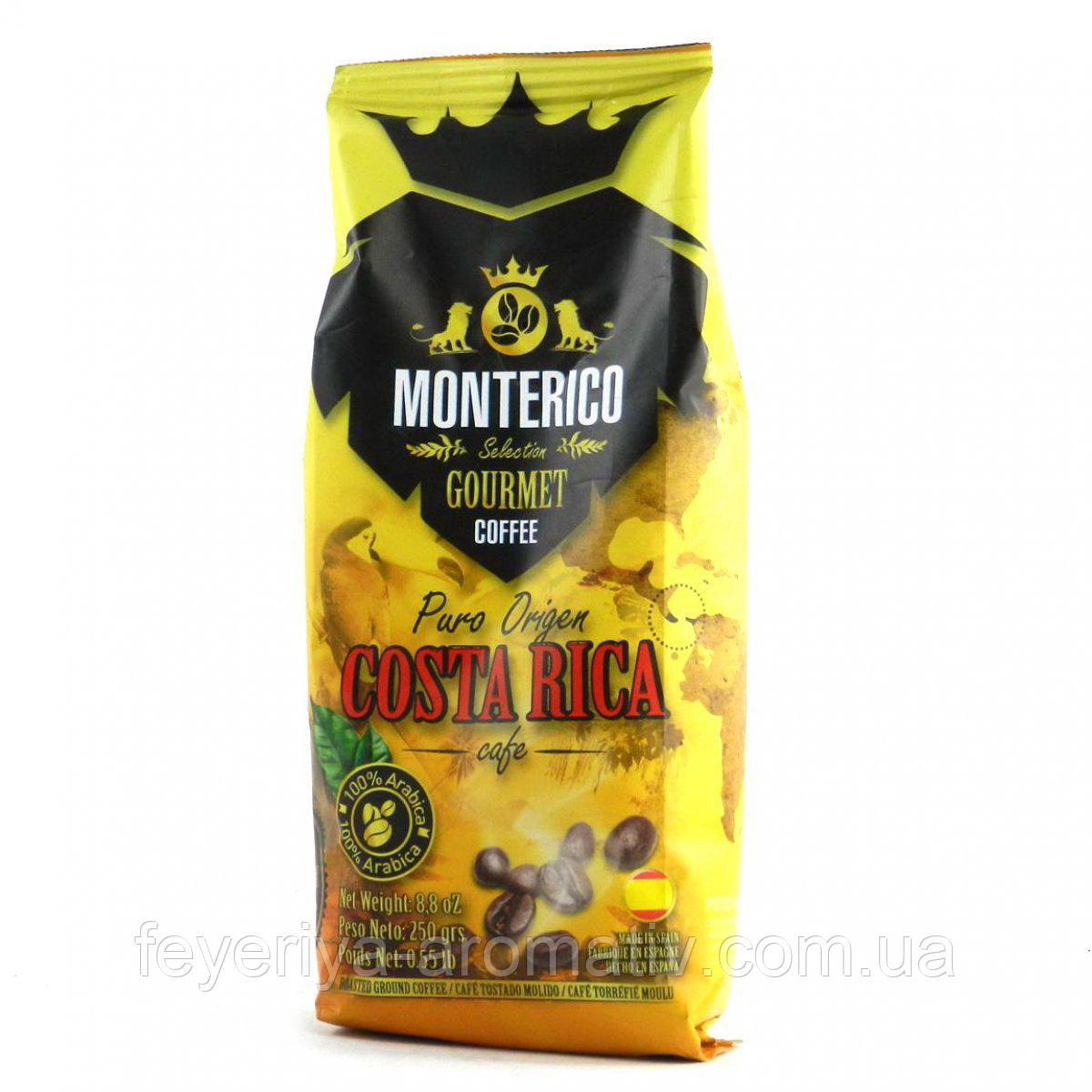 Кофе молотый Monterico Puro Origen Costa Rica, 250 гр (Испания)