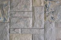 Римский камень
