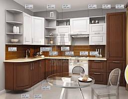 Кухня модульная - МДФ ламинированный, Орех темный низ, Белый верх!