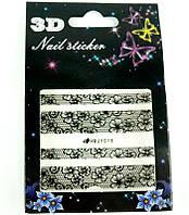 Слайдер-дизайн 3D кружево HB JY 018 цвет черный