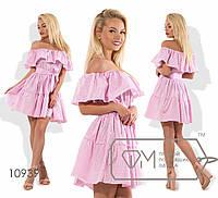 Сарафан женский крестьянка (3 цвета) Розовый VV/-076