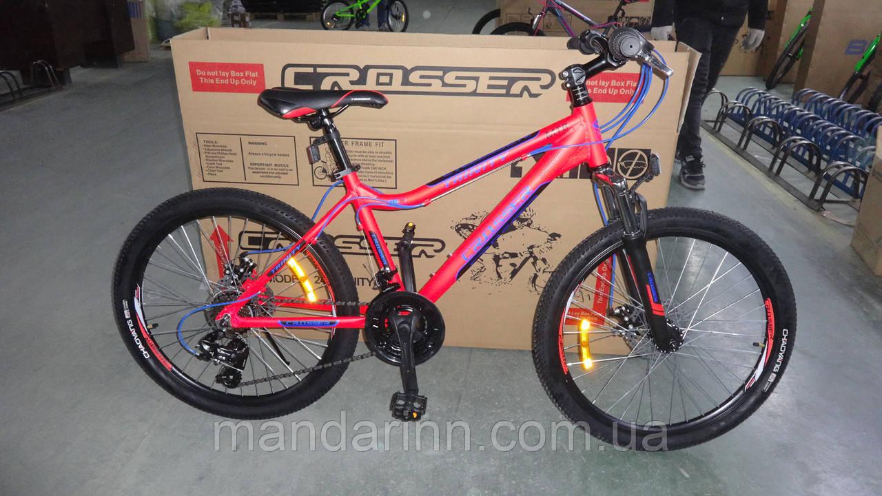 Горный алюминиевый велосипед Crosser Infinity 24 дюйма. Красный