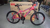 Гірський алюмінієвий велосипед Crosser Infinity 24 дюйма. Червоний, фото 1