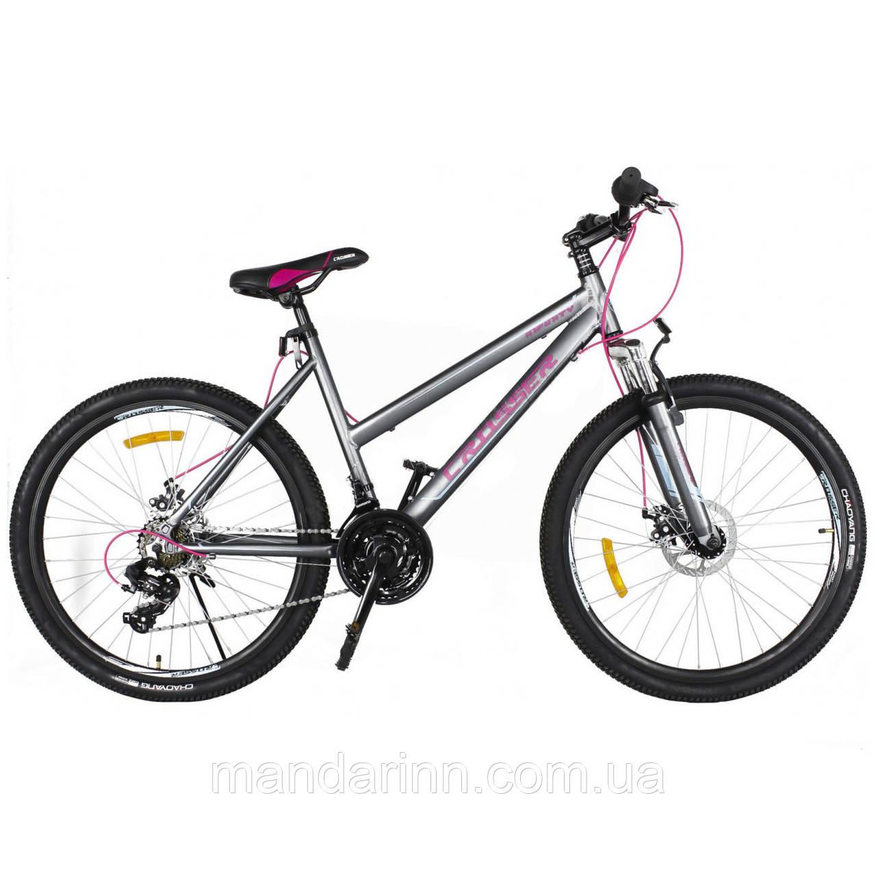Гірський алюмінієвий велосипед Crosser Infinity 24 дюйма. Сірий