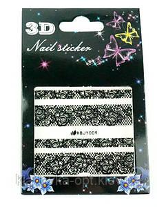 Слайдер-дизайн 3D кружево HB JY 009 цвет черный