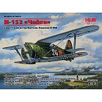 """И-153 """"ЧАЙКА"""", сборная модель истребителя-биплана в масштабе 1/72. ICM 72074"""