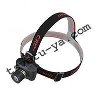 Налобный фонарик Police 6657, светодиод 50Вт, оптический зум, 3 режима освещения, крепление на голову