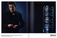 Парфюм от Hugo Boss - Hugo Boss Bottled Night