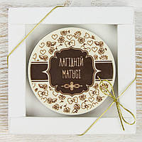 """Шоколадная медаль """" Лагідній матусі """" классическое сырье. Размер: Ø80х8мм, вес 50г"""