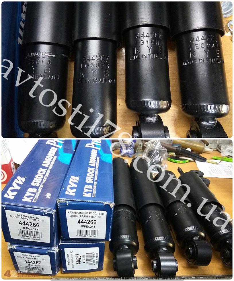 Амортизатор 2123 НИВА KYB передний KY 444266