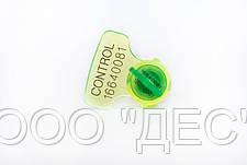 """Пломба индикаторная """"Мастер"""", фото 2"""