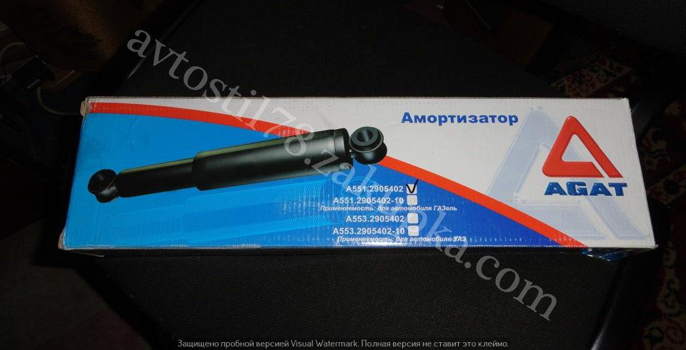 Амортизатор 3302, 2217, 2705 АГАТ
