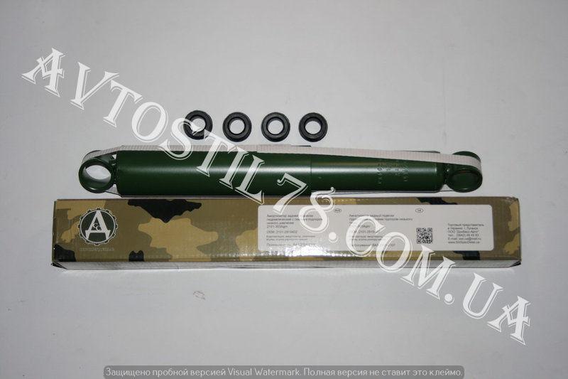 Амортизатор 2101 ССД задний (стойка)