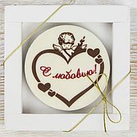 """Шоколадная медаль """" С любовью """" классическое сырье. Размер: Ø80х8мм, вес 50г, фото 1"""