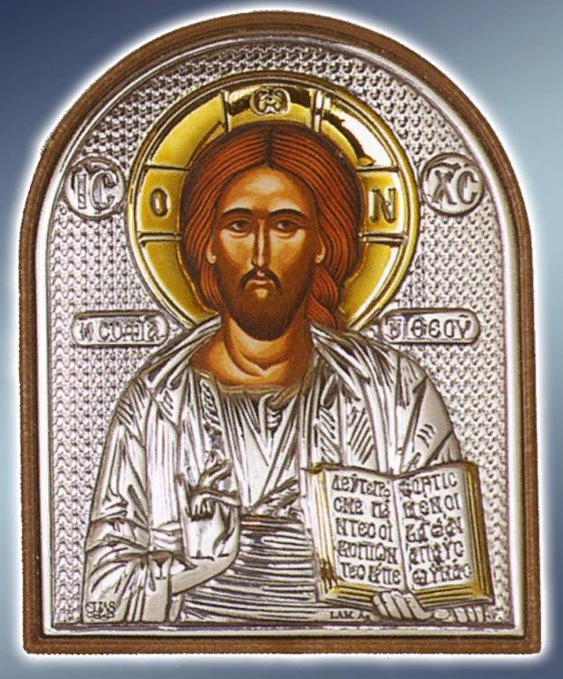 Икона серебряная греческая Спаситель