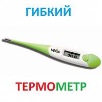 Термометр электронный медицинский (гибкий) МТ 519