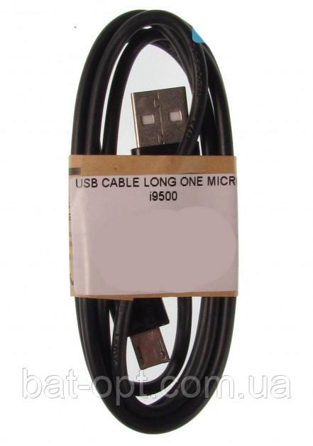 Кабель USB- micro USB Cable Long One i9500
