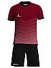 Футбольная форма Spectrum Gera