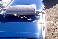 Глушитель Москвич 2141 Киев-Текс, фото 1