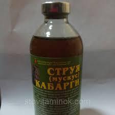 Мускус кабарги настойка  (струя кабарги) (250мл.,Россия)