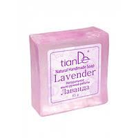 Натуральное мыло ручной работы «Лаванда», 85г