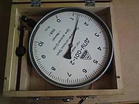 Динамометр ДПУ-0,2-2, фото 1