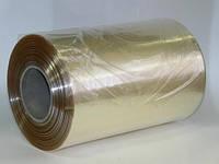 Термоусадочная пленка ПВХ 12.5-25 мкм - 250-600мм