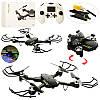 Квадрокоптер CH400 р/управляемый Sky Drone, аккум, 43 см, свет, запасные лопасти, USB