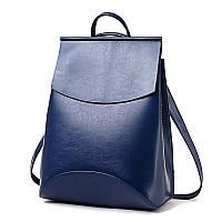 2c43af406eb7 Классический большой повседневный портфель сумка большого размера, синий