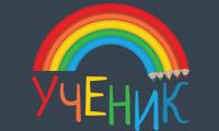 """Интернет-магазин """"Ученик"""""""