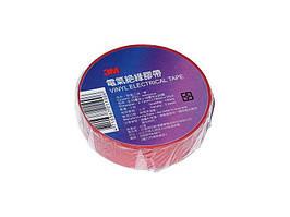 Изолента 3M 25 м x19мм х0,13мм красная