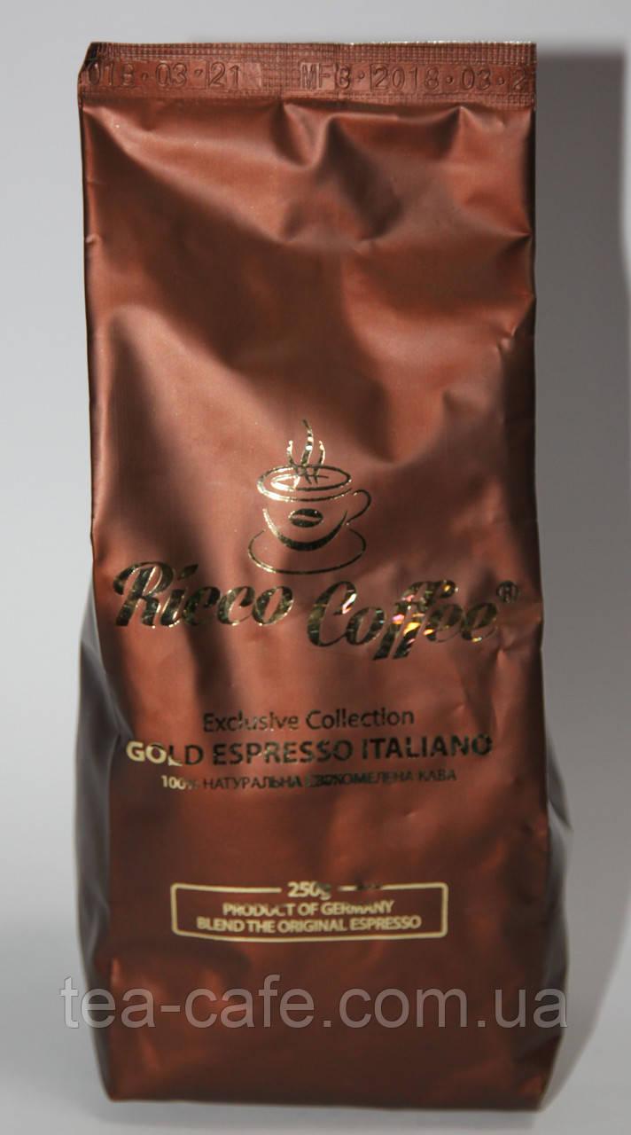 КОФЕ RICCO COFFEE GOLD ESPRESSO ITALIANO (молотый) 250 гр.