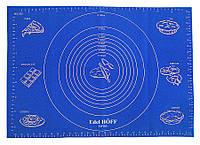 Силиконовый коврик для раскатки теста синий 65 х 45 Edel Hoff Swiss EH-313
