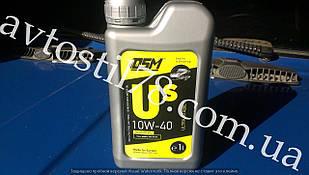 Масло OSM ULTRA STABIL 10W40 1л (полусинтетика)