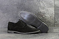 Туфли классические черные Vankristi 4679