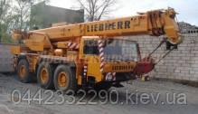 Аренда автокрана 40 тонн - Киев Киевская область