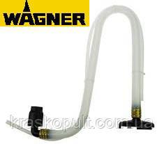 Всасывающая система к WAGNER ProjectPro 117