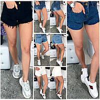 Шорты джинсовые Mini мини короткие / потертости / рваные / черные белые синие