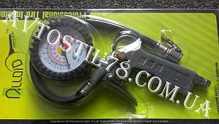 Пістолет для підкачки коліс ПК-001 Alloid