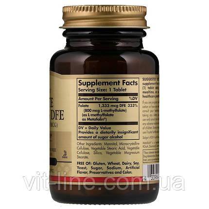Solgar, Фолат в виде метафолина, 800 мкг, 100 таблеток, фото 2