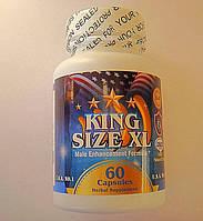 """60 капсул, Мощные натуральные капсулы для повышения потенции  """"King Size Xl"""",  Кинг Сайз"""